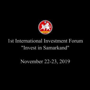 Первый Международный Инвестиционный Форум в Самаркандской области