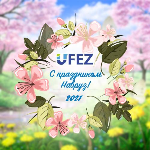 """CЭЗ """"УРГУТ"""" поздравляет с праздником – Наврузом!"""