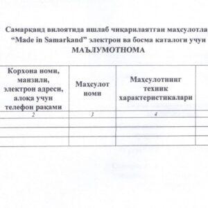 uvazhaemye-predprinimateli-samarkanda